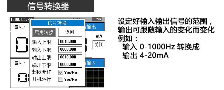 功能简介_r10_c1